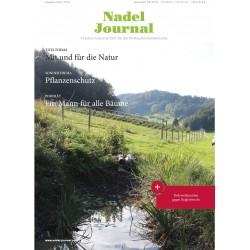 2016/3 Nadel Journal...