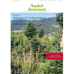 2017/3 Nadel Journal...