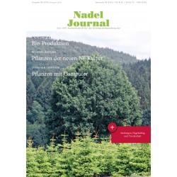 2018/7-8 Nadel Journal...